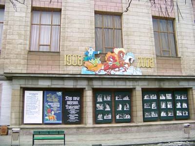 Современнон здание Армавирского театра драмы и комедии Просмотреть фотографию в реальном размере