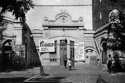 Первое здание Армавирского театра драмы и комедии. 100 лет на службе у зрителя